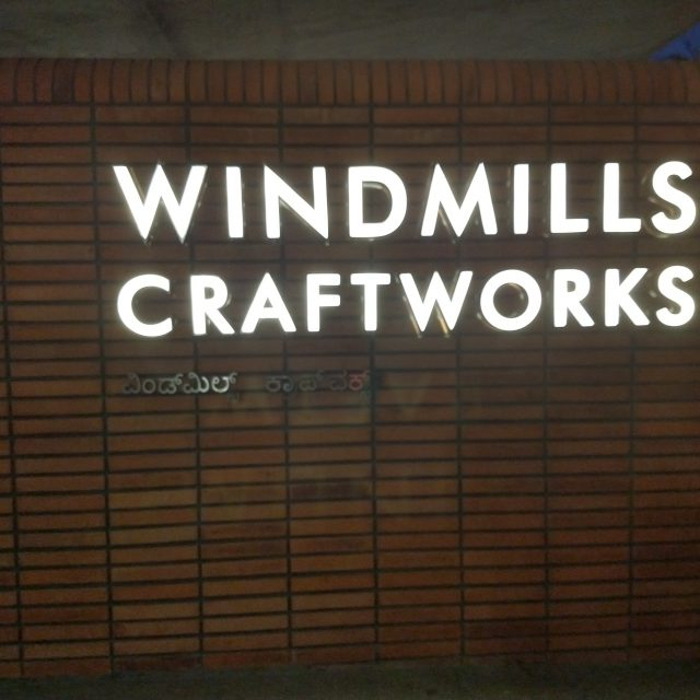 Windmills Craftworks – Review of a brewpub