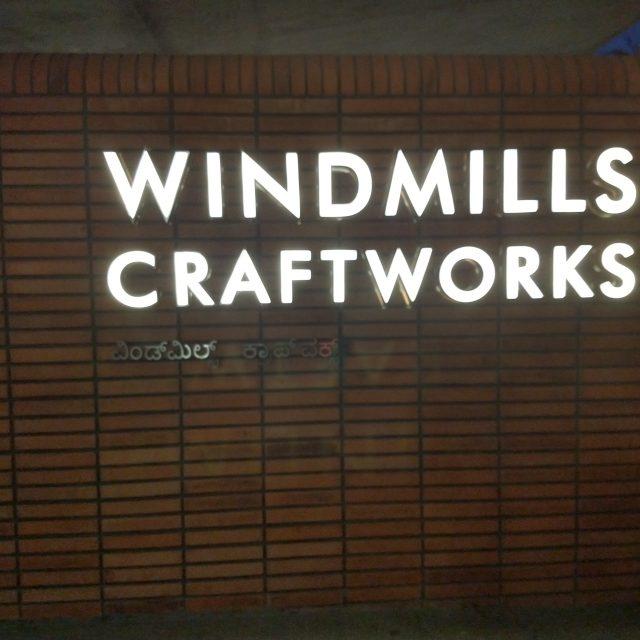 Windmills Craftworks – Review of a brewpub